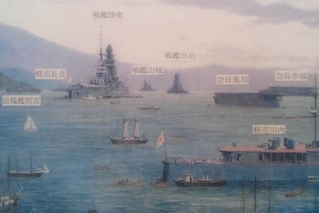 昭和4年清水港の艦隊