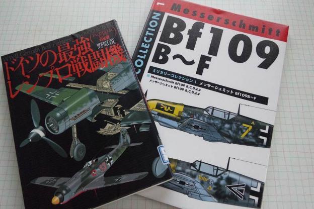 図書館のBF109本
