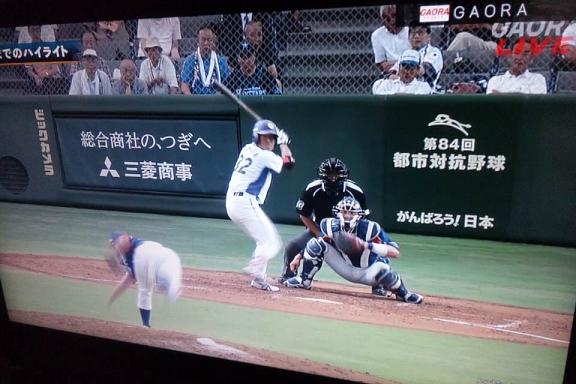 2013都市対抗野球
