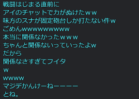 ss_20130430_035823.png