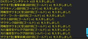 ss_20130502_174041.png