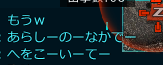 ss_20130601_024136.png