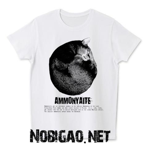 アンモニャイトTシャツ