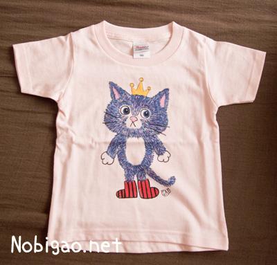 Nobigao ねこのおうさまTシャツ