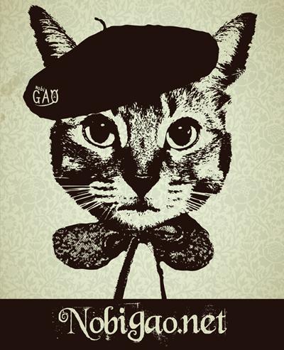 Nobigaoベレー猫