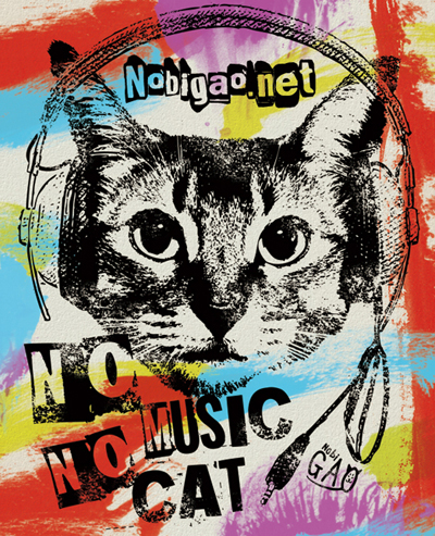 Nobigao Music Cat