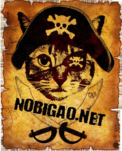 Nobigao 海賊猫