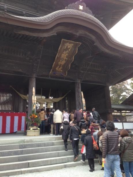 写真39-1阿蘇神社1