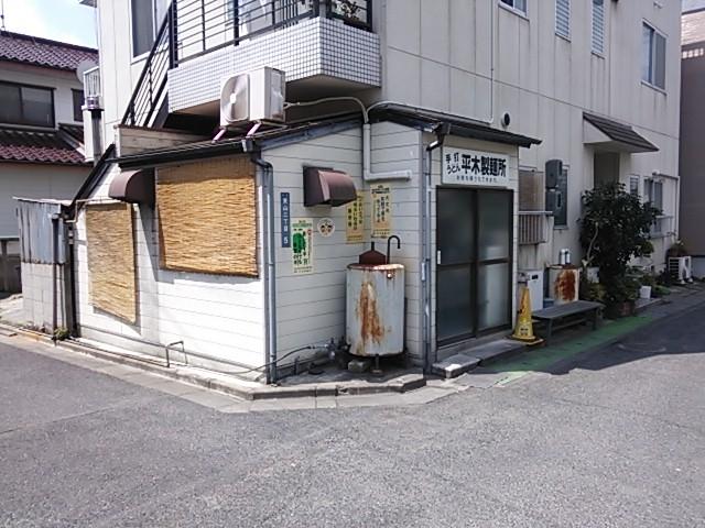 130501 平木製麺所①