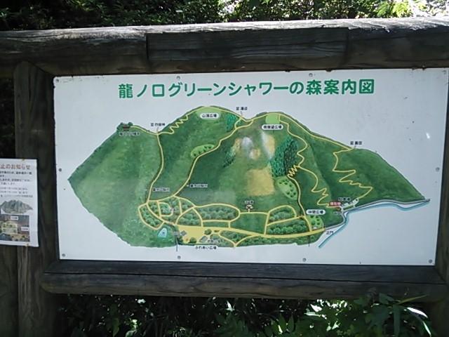 130710 龍ノ口グリーンシャワー①