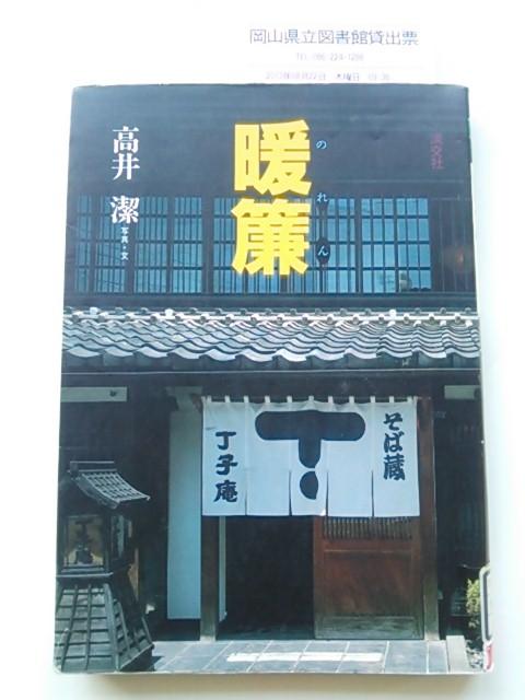 130822 岡山県立図書館②
