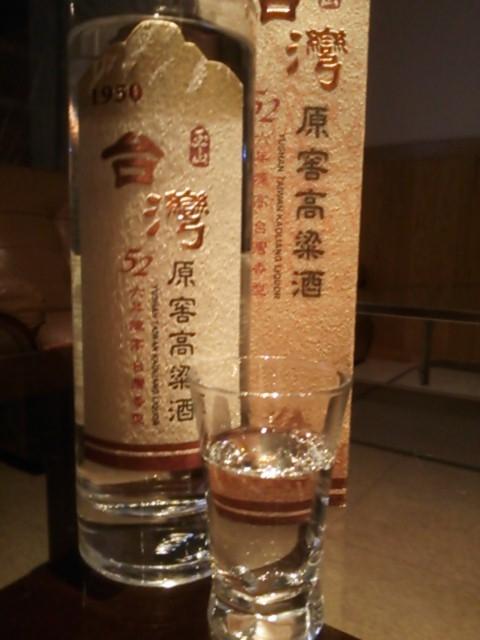 130831 高梁酒