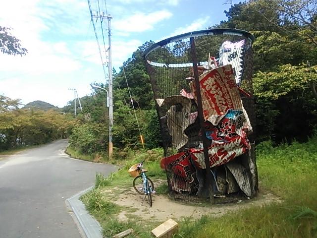 131002 直島 大ゴミ箱