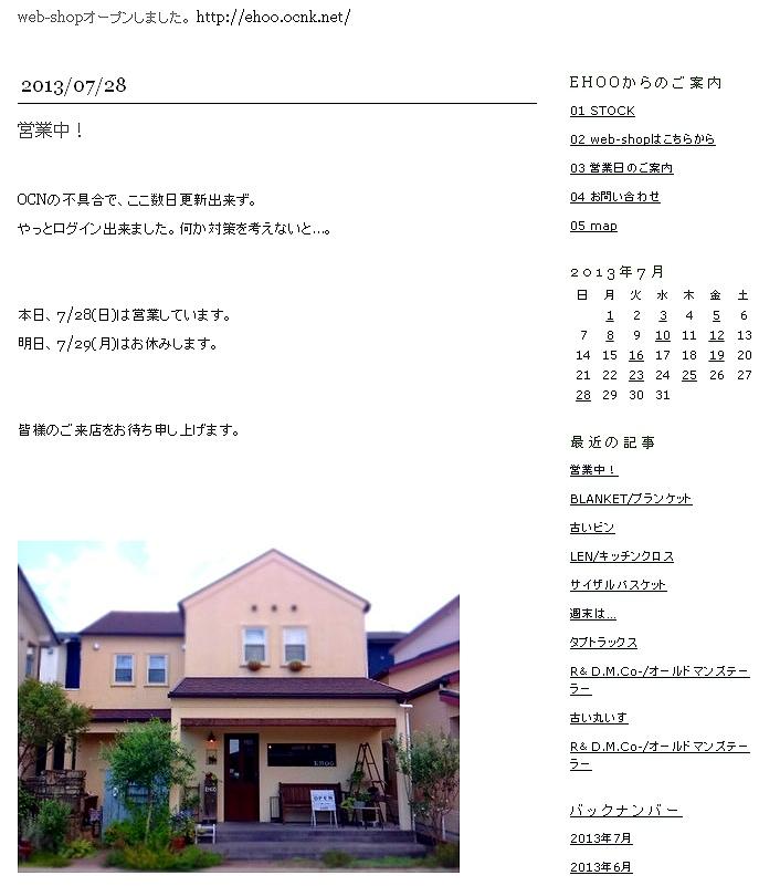 PRI_20130730134558.jpg