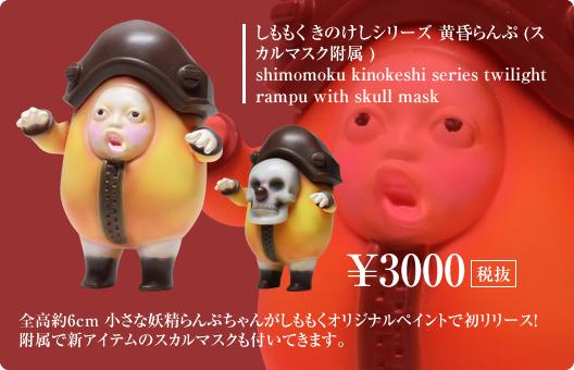 mitsurin_image02.jpg