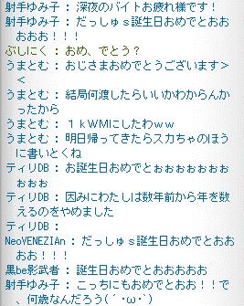 MapleStory 2013-05-22 02-19-39-502