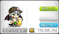 MapleStory 2013-06-10 04-14-28-588