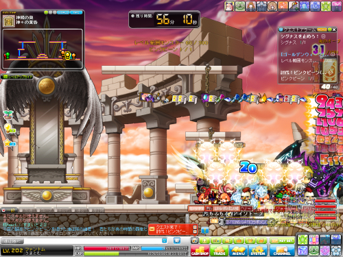 MapleStory+2013-05-03+01-16-29-865_convert_20130503023115.png