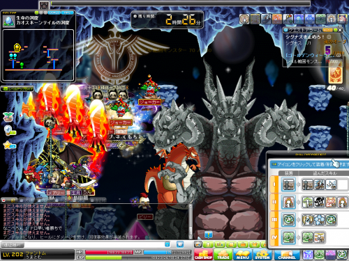 MapleStory+2013-05-03+01-35-28-784_convert_20130503023351.png