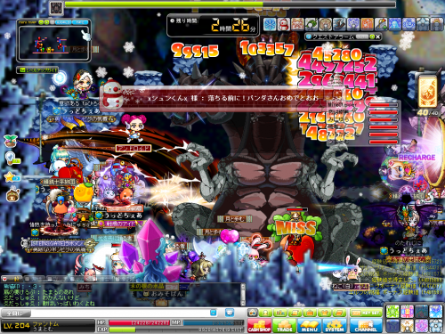 MapleStory+2013-05-17+22-38-52-238_convert_20130518184913.png