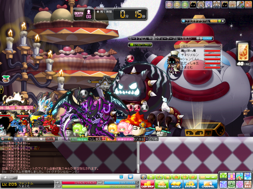 MapleStory+2013-08-19+03-03-56-628_convert_20130819081939.png