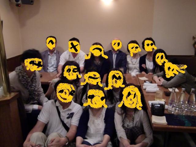 CIMG6943.jpg