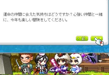 2014-01-04-4.jpg