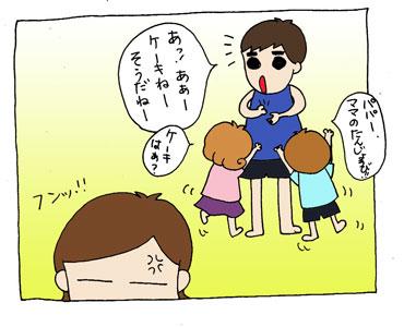 母誕生日(父)