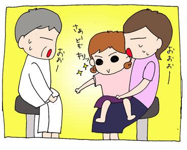 予防接種3