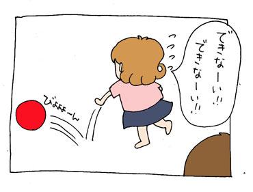 アスリート魂2
