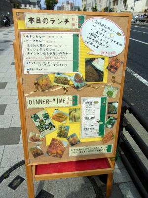 RIMG12516.jpg