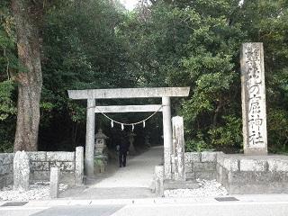黄泉の国への入口。