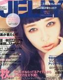 10月号掲載アイテムをCHECK!!