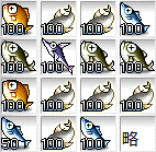 魅力30レベル分の魚