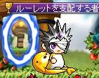 Maple130805_095217.jpg