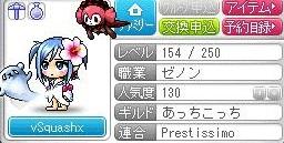 Maple130806_121835.jpg