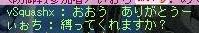 Maple130818_223744.jpg
