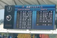 徳島004