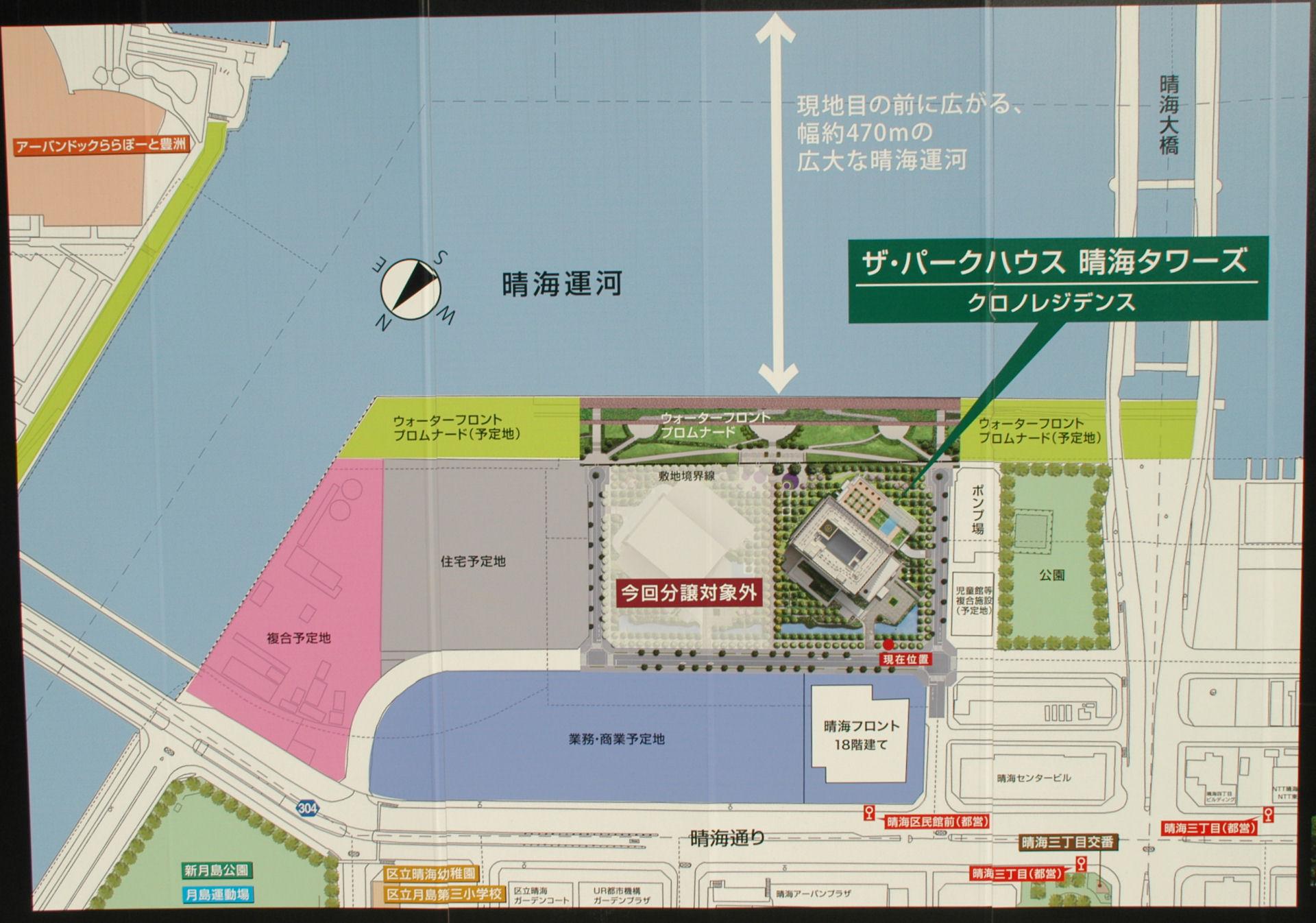 harumi213070300.jpg
