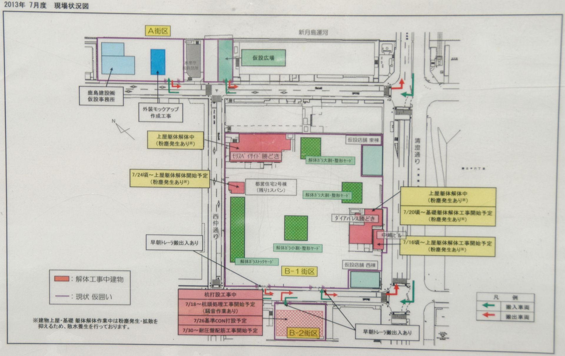 kachidoki13070145.jpg