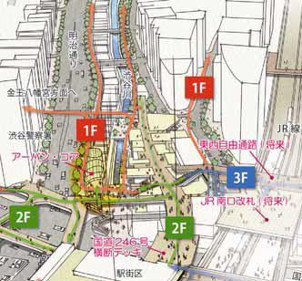shibuya321dp.jpg