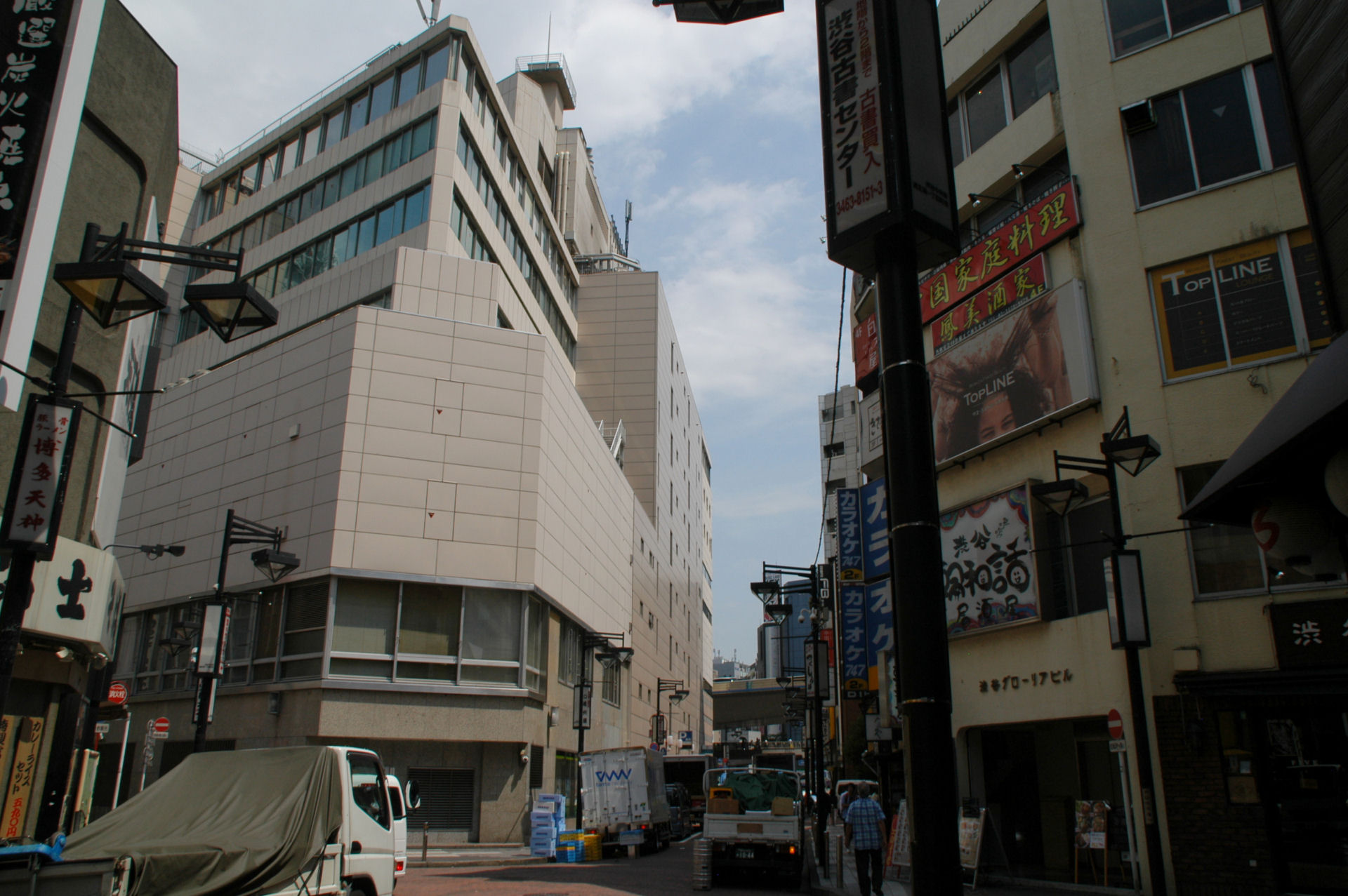 shibuyado13080097.jpg