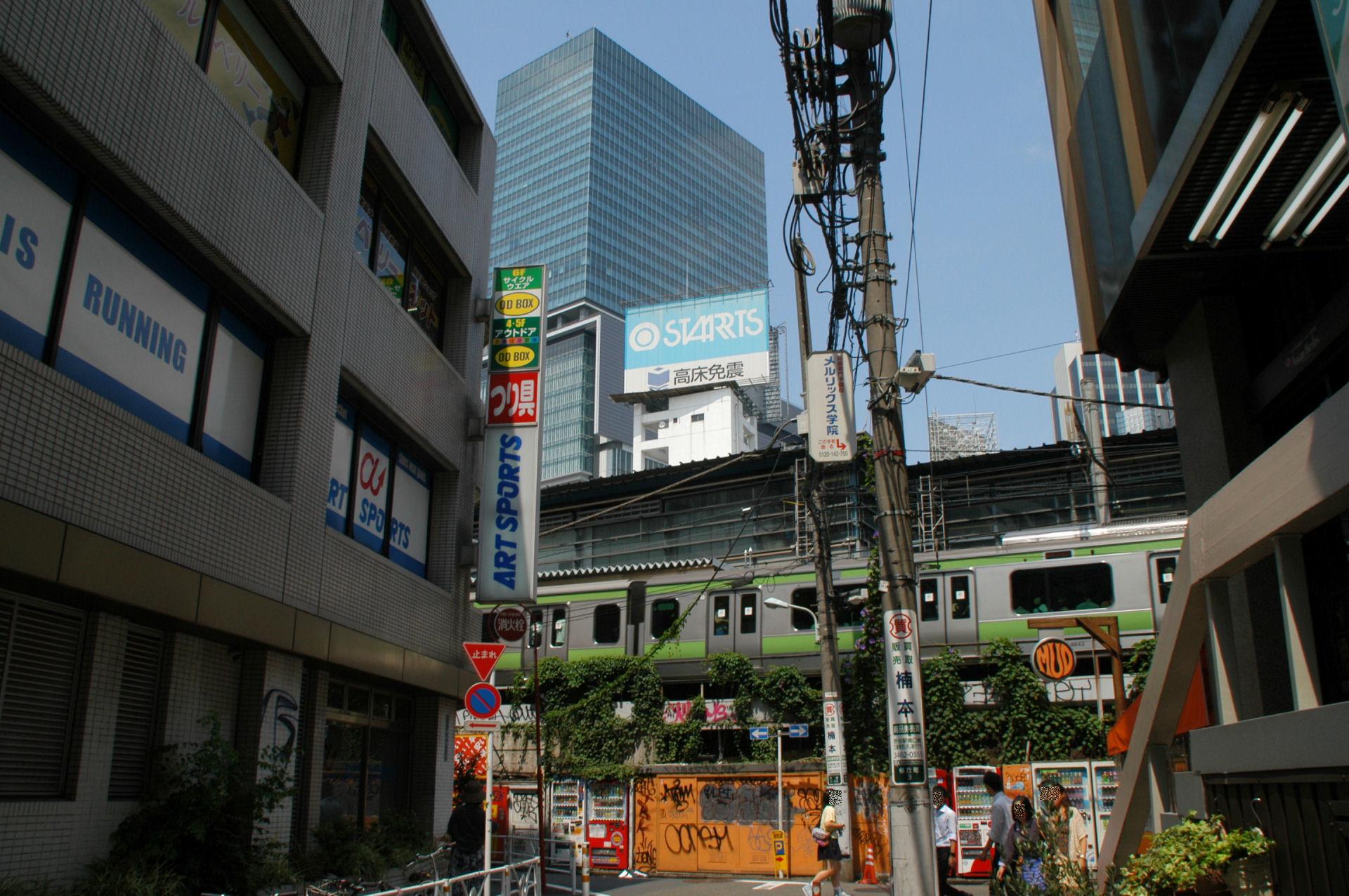 shibuyasa13080111.jpg