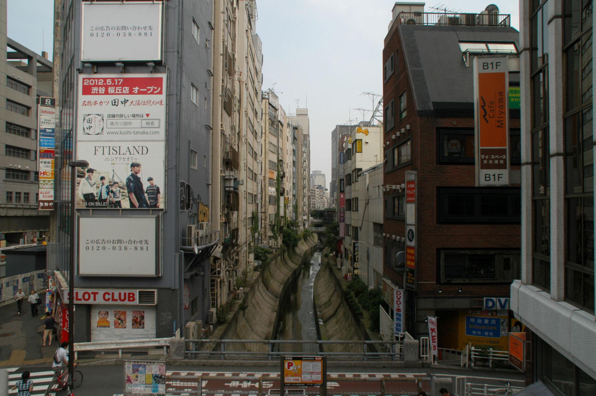 shibuyaso13080138.jpg