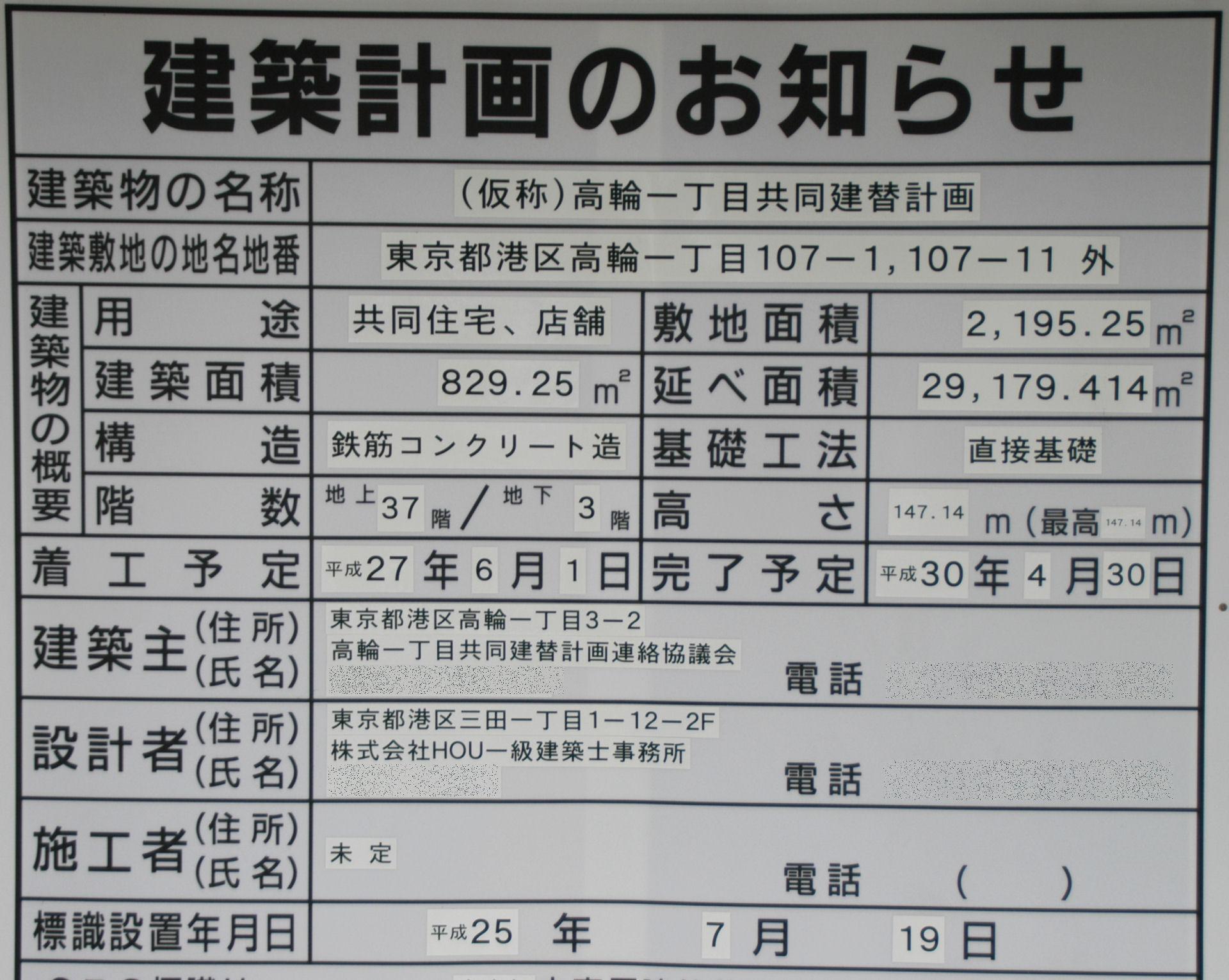 shiro13080017.jpg