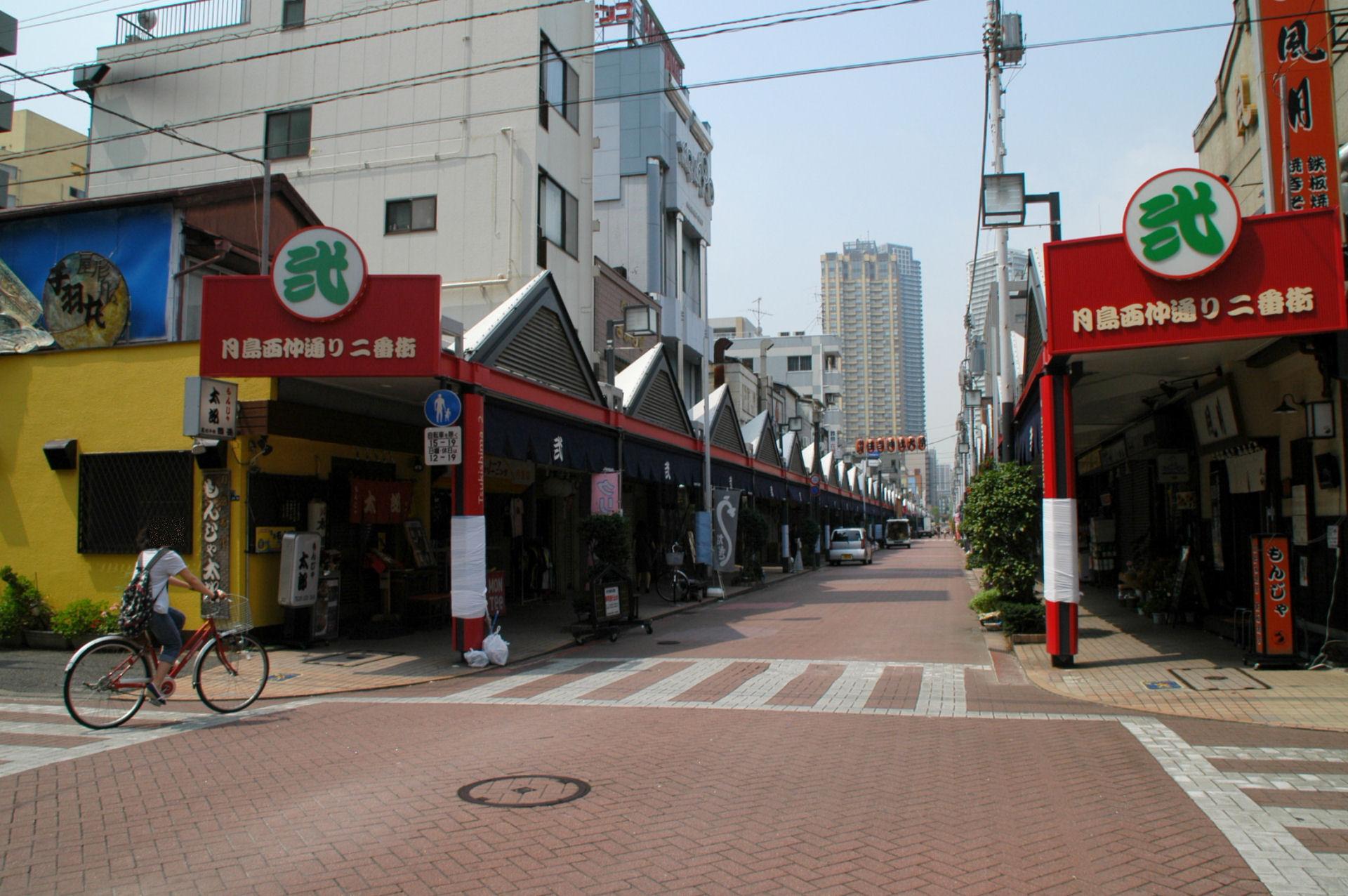 tsukinaka1207017.jpg