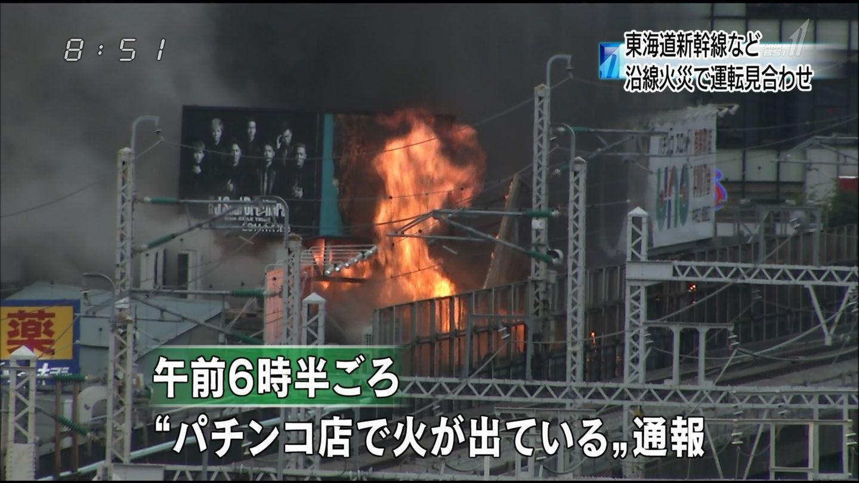 有楽町火災1