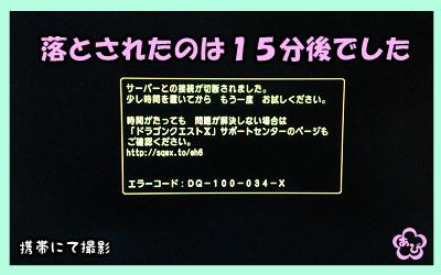 2013122804.jpg