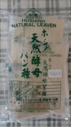 ホシノ天然酵母パン種 250g(50g×5袋) 945円