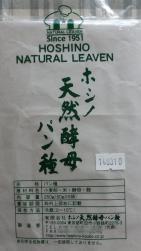 袋の表示 表
